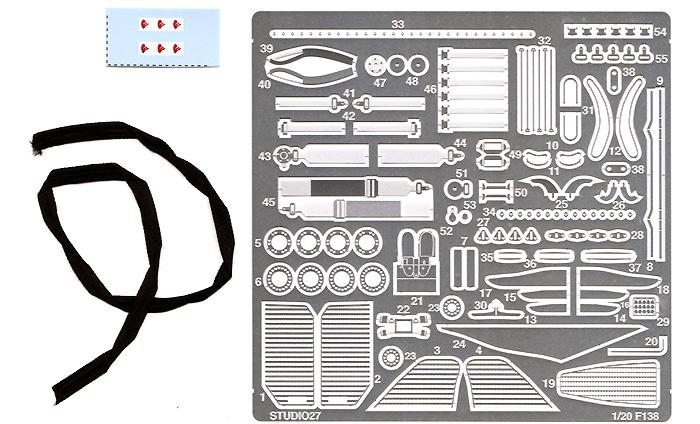 フェラーリ F138 グレードアップパーツエッチング(スタジオ27F-1 ディテールアップパーツNo.FP20115)商品画像_1