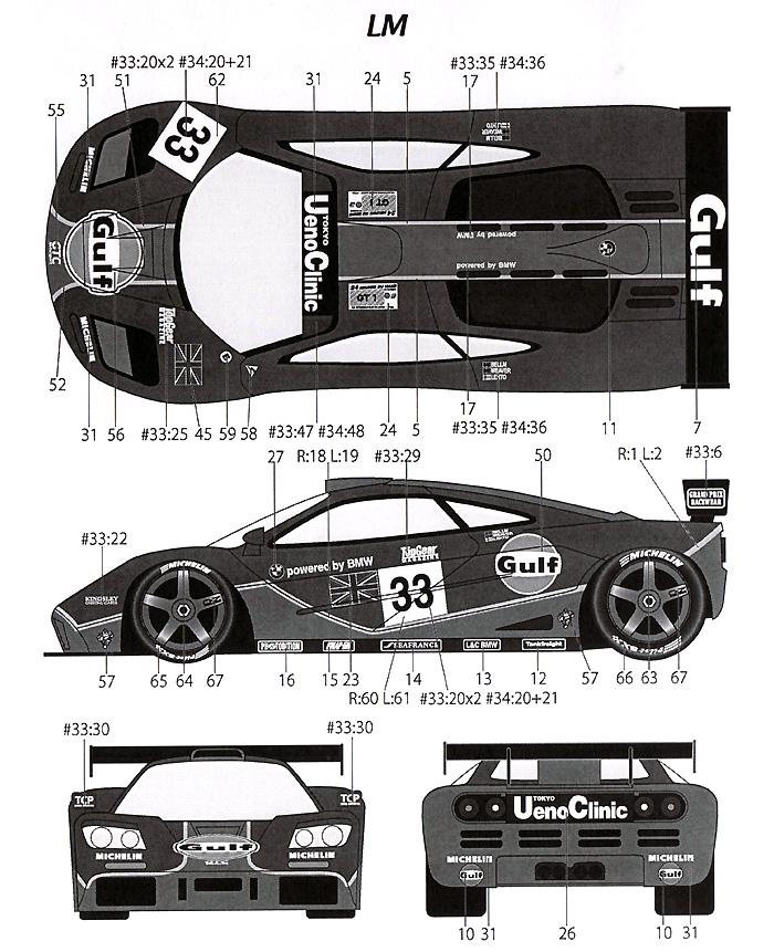 マクラーレン F1-GTR Gulf #33/34 ル・マン / #2/6 鈴鹿 1996デカール(タブデザイン1/24 デカールNo.TABU-24045)商品画像_2