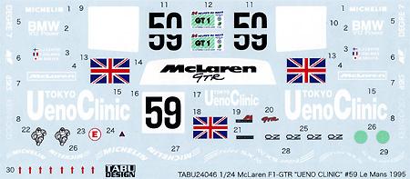 マクラーレン F1-GTR UENO-CLINIC #59 ルマン 1995デカール(タブデザイン1/24 デカールNo.TABU-24046)商品画像