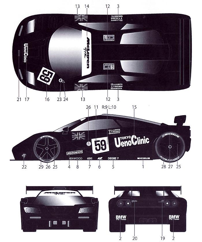 マクラーレン F1-GTR UENO-CLINIC #59 ルマン 1995デカール(タブデザイン1/24 デカールNo.TABU-24046)商品画像_2