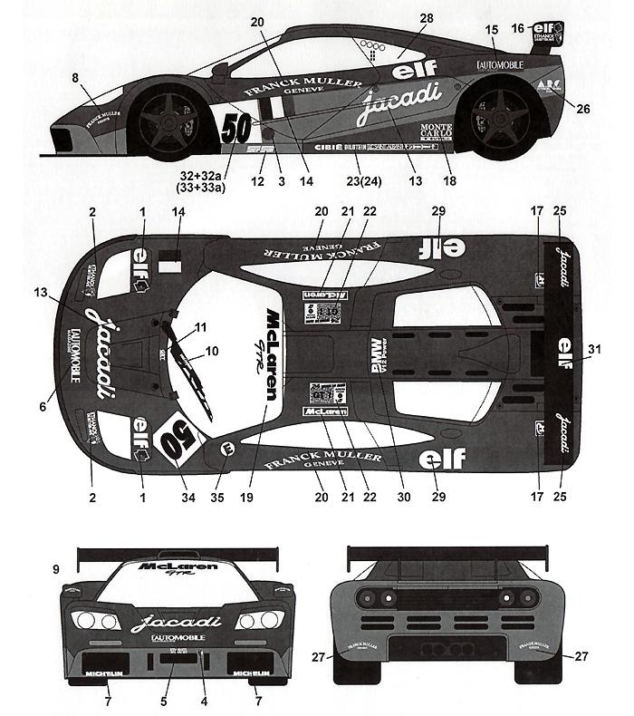 マクラーレン F1-GTR ジャカディ #50 ルマン 1995デカール(タブデザイン1/24 デカールNo.TABU-24053)商品画像_2