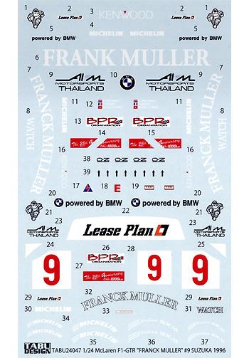 マクラーレン F1-GTR FRANCK MULLER #09 SUZUKA 1996デカール(タブデザイン1/24 デカールNo.TABU-24047)商品画像