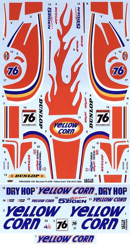 マクラーレン F1-GTR Yellow Corn #76 JGTC 2002デカール(タブデザイン1/24 デカールNo.TABU-24056)商品画像