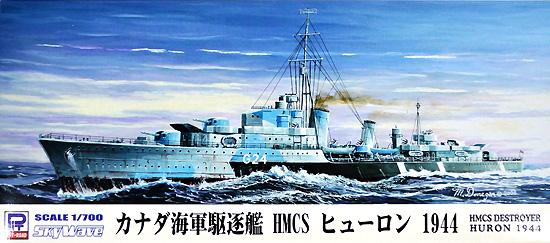 カナダ海軍 駆逐艦 HMCS ヒューロン 1944プラモデル(ピットロード1/700 スカイウェーブ W シリーズNo.W159)商品画像