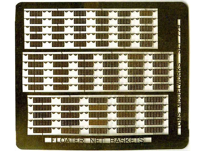 フローターネット バスケットエッチング(トムスモデル1/700 艦船用エッチングパーツシリーズNo.PE-318)商品画像_1