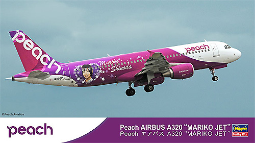 Peach エアバス A320 MARIKO JETプラモデル(ハセガワ1/200 飛行機 限定生産No.10804)商品画像