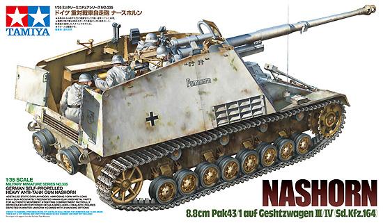 ドイツ 重対戦車自走砲 ナースホルンプラモデル(タミヤ1/35 ミリタリーミニチュアシリーズNo.335)商品画像