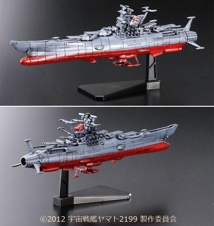 宇宙戦艦ヤマト 2199プラモデル(バンダイ宇宙戦艦ヤマト2199 メカコレクションNo.001)商品画像_2