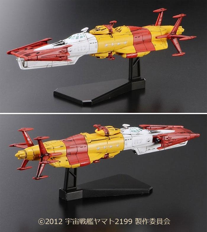 ユキカゼプラモデル(バンダイ宇宙戦艦ヤマト2199 メカコレクションNo.002)商品画像_2