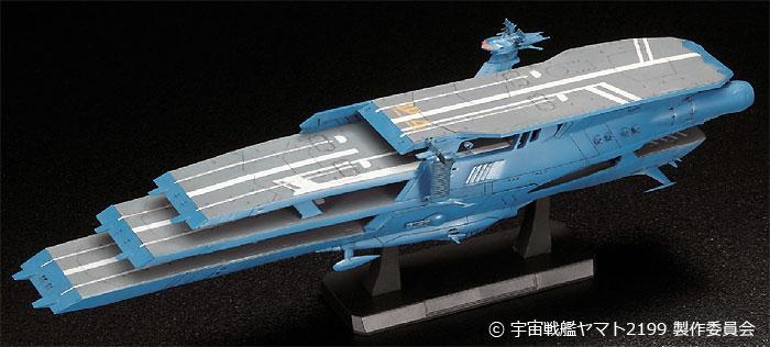 大ガミラス帝国軍 ガイペロン級 多層式航宙母艦 シュデルグプラモデル(バンダイ宇宙戦艦ヤマト 2199No.0189491)商品画像_2