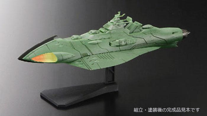 ガミラス艦プラモデル(バンダイ宇宙戦艦ヤマト2199 メカコレクションNo.003)商品画像_2