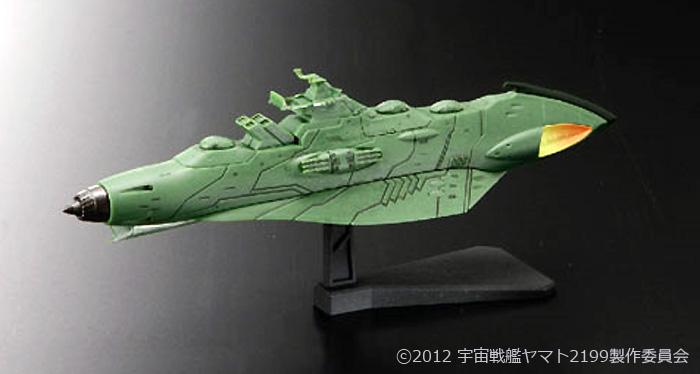 ガミラス艦プラモデル(バンダイ宇宙戦艦ヤマト2199 メカコレクションNo.003)商品画像_3