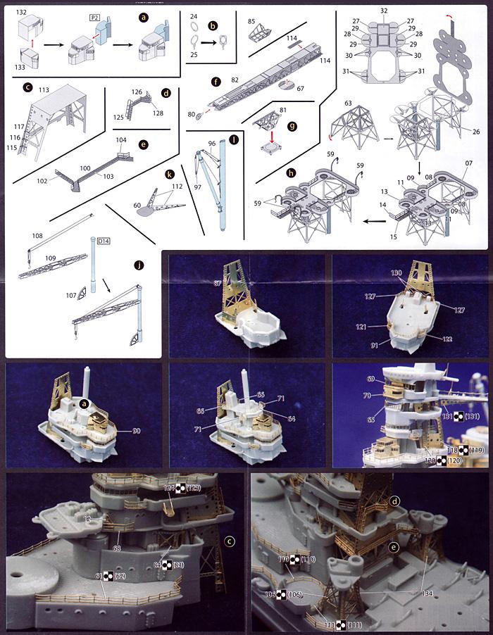 日本海軍 高速戦艦 霧島 1941年12月 デラックス エッチングパーツ付きプラモデル(フジミ1/700 帝国海軍シリーズNo.SPOT-004)商品画像_2
