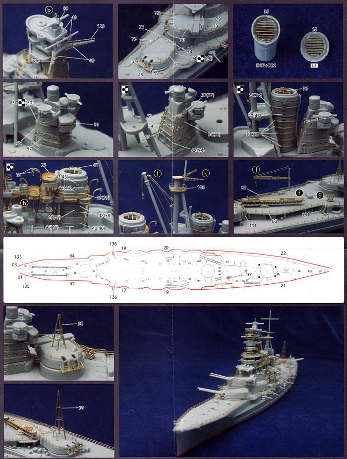 日本海軍 高速戦艦 霧島 1941年12月 デラックス エッチングパーツ付きプラモデル(フジミ1/700 帝国海軍シリーズNo.SPOT-004)商品画像_3