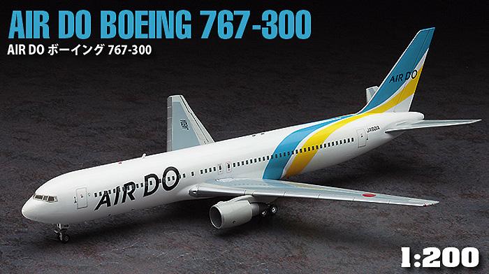 AIR DO ボーイング 767-300プラモデル(ハセガワ1/200 飛行機シリーズNo.020)商品画像_3