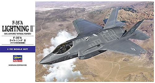 F-35A ライトニング 2プラモデル(ハセガワ1/72 飛行機 EシリーズNo.E042)商品画像