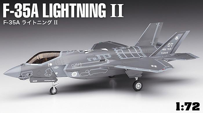F-35A ライトニング 2プラモデル(ハセガワ1/72 飛行機 EシリーズNo.E042)商品画像_3