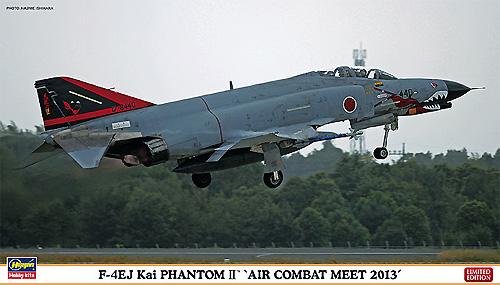 F-4EJ改 スーパーファントム 戦技競技会 2013プラモデル(ハセガワ1/72 飛行機 限定生産No.02089)商品画像