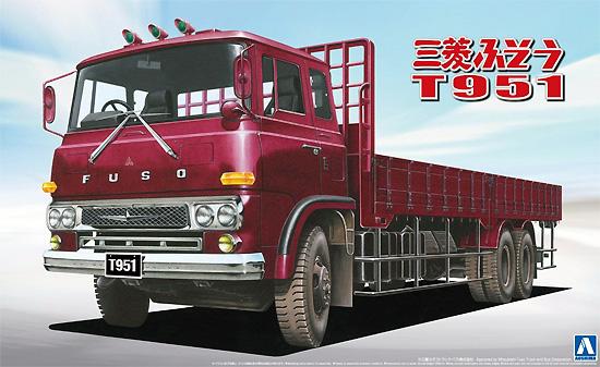 ふそう T951 後期型 平ボデープラモデル(アオシマ1/32 ヘビーフレイト シリーズNo.015)商品画像