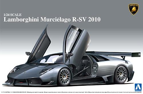 ランボルギーニ ムルシエラゴ R-SV 2010プラモデル(アオシマ1/24 スーパーカー シリーズNo.011)商品画像