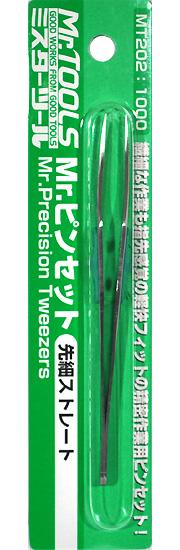 Mr.ピンセット 先細ストレートピンセット(GSIクレオスMr.ツールNo.MT202)商品画像