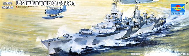 アメリカ海軍 重巡洋艦 インディアナポリス (CA-35) 1944プラモデル(トランペッター1/350 艦船シリーズNo.05327)商品画像