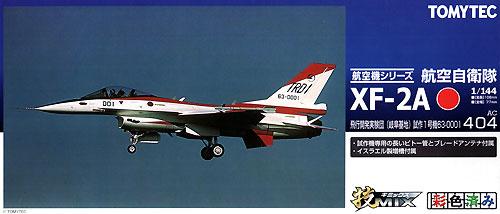 航空自衛隊 三菱 XF-2A 飛行開発実験団 (岐阜基地) 試作1号機 63-0001プラモデル(トミーテック技MIXNo.AC404)商品画像