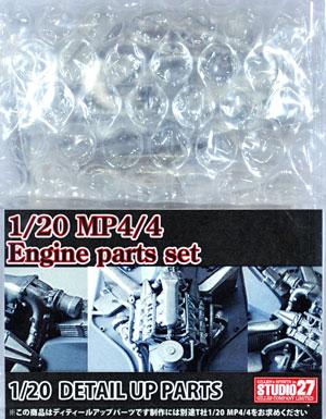 マクラーレン MP4/4 エンジンパーツセットメタル(スタジオ27F-1 ディテールアップパーツNo.FP20116)商品画像