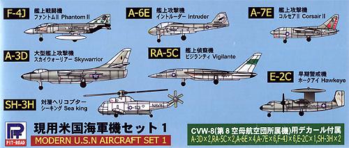 現用米国海軍機セット 1プラモデル(ピットロードスカイウェーブ S シリーズNo.S-027)商品画像
