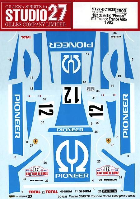 フェラーリ 308GTB パイオニア #12 ツール・ド・フランス オート (ツール・ド・コルス) 1982デカール(スタジオ27ラリーカー オリジナルデカールNo.DC1028)商品画像