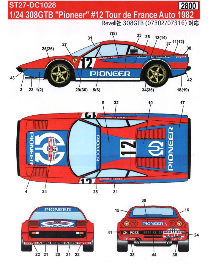 フェラーリ 308GTB パイオニア #12 ツール・ド・フランス オート (ツール・ド・コルス) 1982デカール(スタジオ27ラリーカー オリジナルデカールNo.DC1028)商品画像_2