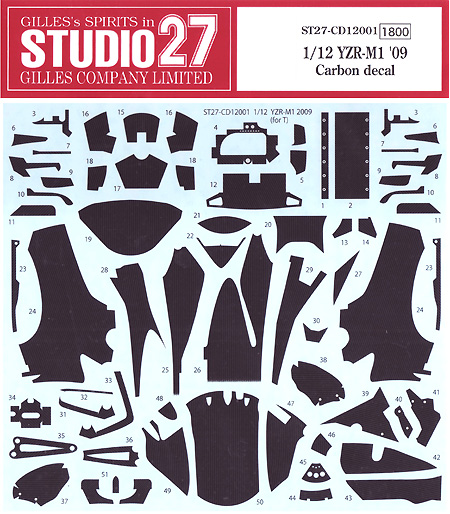 ヤマハ YZR-M1 2009 カーボンデカールデカール(スタジオ27バイク カーボンデカールNo.CD12001)商品画像
