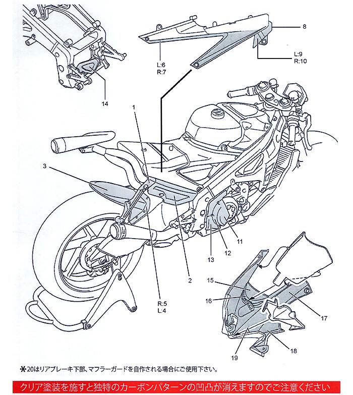 ホンダ RC211V 2006 カーボンデカールデカール(スタジオ27バイク カーボンデカールNo.CD12002)商品画像_2