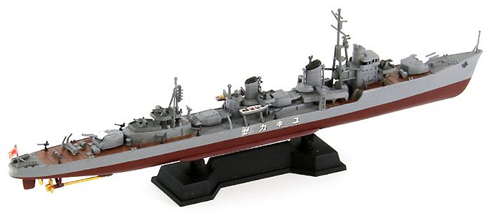 日本海軍 陽炎型駆逐艦 雪風 1945プラモデル(ピットロード1/700 スカイウェーブ W シリーズNo.W162)商品画像_3
