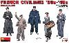 フランス市民 ('30s-'40s)