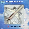 三菱 リージョナルジェット MRJ90