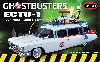 ゴーストバスターズ ECTO-1(エクトワン) スナップキット