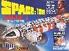 イーグル 1 トランスポーター (スペース 1999)