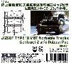 陸上自衛隊 10式戦車用 連結可動式キャタピラ 生産第2ロット (C2) ゴムパッド無し