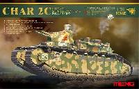 MENG-MODEL1/35 ティラノサウルス シリーズフランス 2C 超重戦車