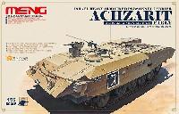 MENG-MODEL1/35 ステゴザウルス シリーズイスラエル アチザリット 重装甲輸送車