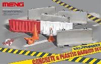 MENG-MODELサプライ シリーズコンクリートとプラスチックバリア