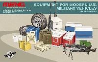 MENG-MODELサプライ シリーズ現用アメリカ軍 車両用装備品