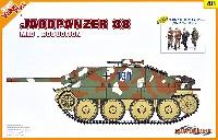 サイバーホビー1/35 AFVシリーズ (Super Value Pack)ドイツ 駆逐戦車 ヘッツァー 中期生産型 w/武装擲弾兵 アルデンヌ 1944