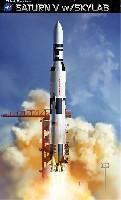 サターン V型 ロケット w/スカイラブ