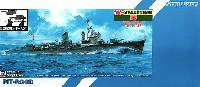 日本海軍 特(吹雪)型 駆逐艦 電 新装備セット付
