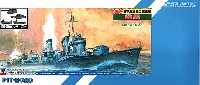 日本海軍 特(吹雪)型 駆逐艦 叢雲 新装備セット付