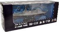 ピットロード塗装済完成品モデル海上自衛隊 護衛艦 DD-115 あきづき