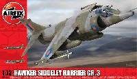 エアフィックス1/72 ミリタリーエアクラフトホーカー シドレー ハリアー Gr.3