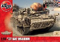 BAE ウォーリア 歩兵戦闘車